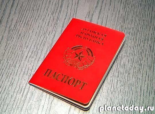 В ЛНР выдали первые десять паспортов республики