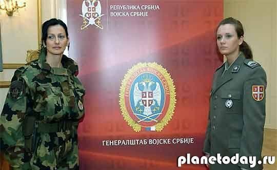 12 мая - День армии Республики Сербской