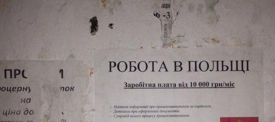 Про «братский народ», Гоголя и «Свадьбу в Малиновке»…
