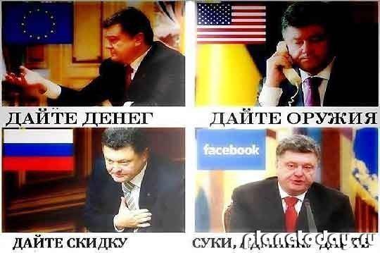 Интернет высмеивает Порошенко в связи с отказом Цукерберга открыть украинский Facebook