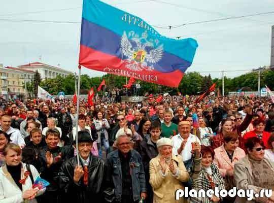12 мая - День Луганской народной республики
