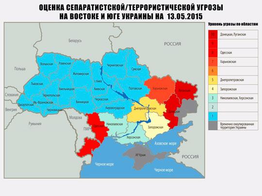 Одесса удерживает первенство по враждебности к властям