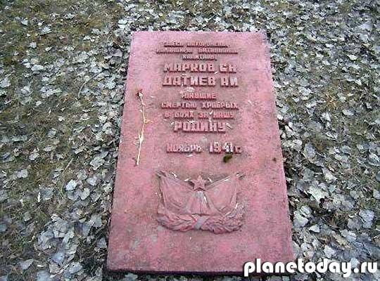 В Луганске спасатели привели в порядок Братскую могилу советских воинов