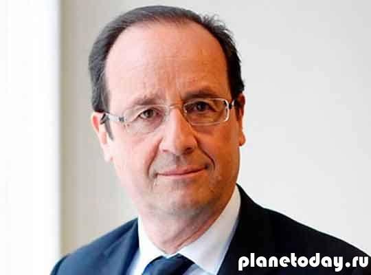 Французским политикам стыдно, что Олланд оскорбил россиян