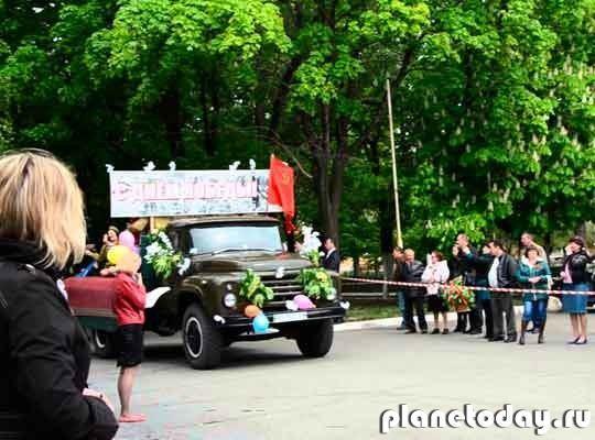 Парад Победы в Ровеньках