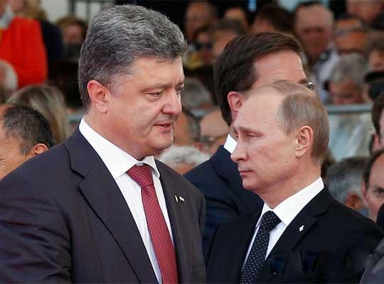 Порошенко объявил ультиматум России