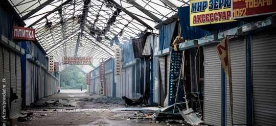 Обстрел Донецка. Перемирие продолжается