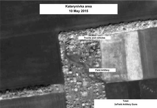 Снимки позиций тяжелой артиллерии ВСУ