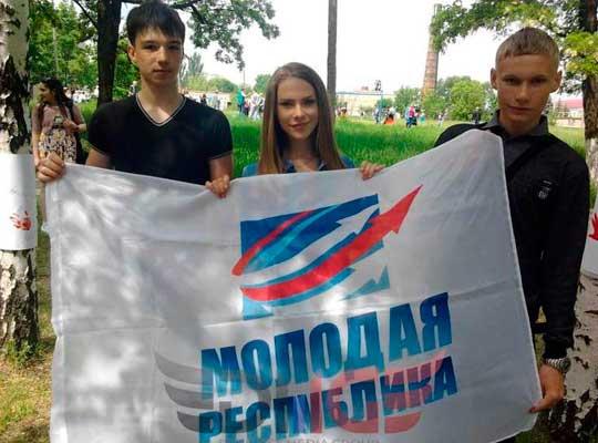 День защиты детей в ДНР