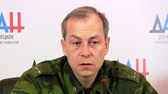 «Маленькая победа» ВСУ в Марьинке не удалась – Басурин