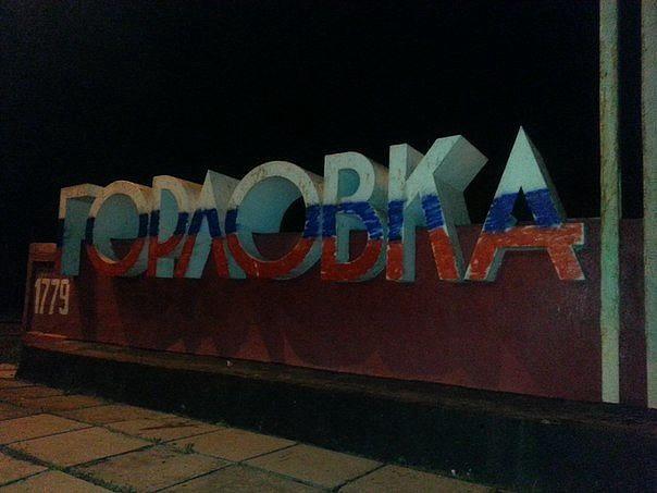 ВСУ подвезли к Артемовску новые «Грады»