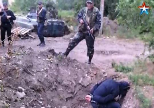 Кровь Донбасса превращается в деньги Киева
