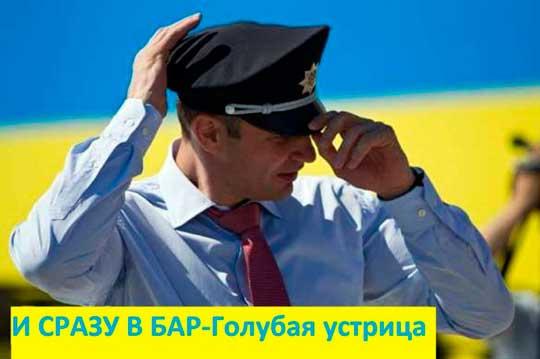 Украинская полицейская академия-2