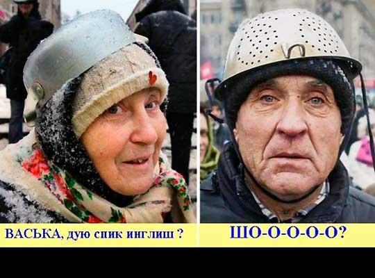 Наивные украинцы думают, что их возьмут в ЕС вместо Греции
