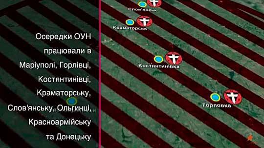 Взрыв мозга: Молодогвардейцы Краснодона были подпольщиками ОУН