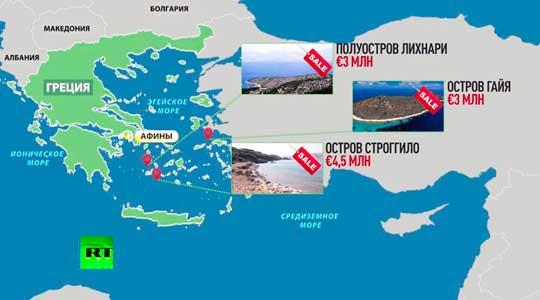 Греция продает острова в надежде выйти из кризиса
