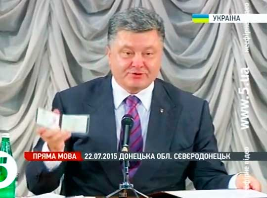 Масс-медиа снова уличили Порошенко в пьянстве