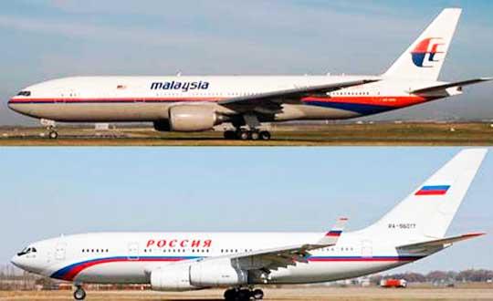 Первые минуты после крушения Boeing 777 в Донецкой области