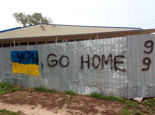Каратель ВСУ: Нас ненавидят в Донбассе
