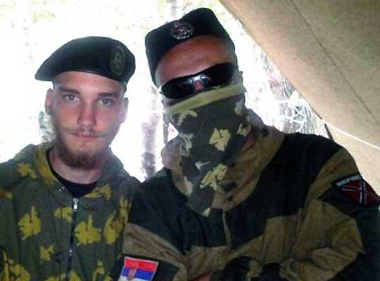 ВСН формирует новый сербский отряд
