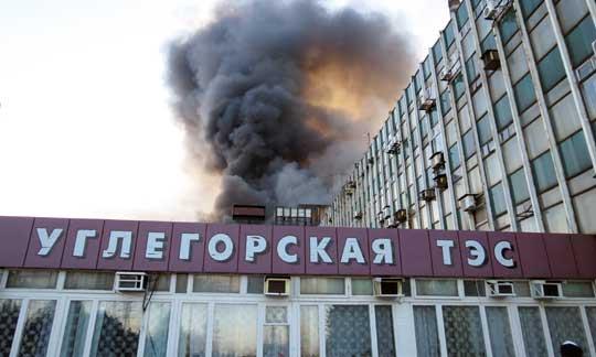 Углегорская ТЭС в городе Светлодарск