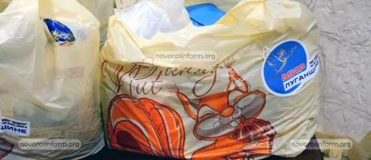 """Проект """"Волонтер"""" помогает жителям Луганска"""