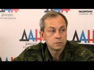 Зачем ДНР и ЛНР отводят войска
