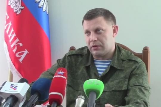 Официальное заявление МИД ДНР по факту возобновления обстрелов мирного населения Донецка украинскими боевиками
