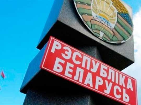 США проводит рекогносцировку местности у границ Беларуси