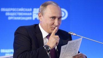 Батлер о России: на Востоке восходит новая звезда