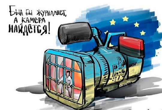 Политика Украины: всех неугодных под замок