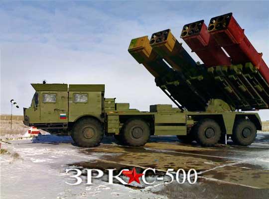 Сможет ли С-500 сбивать метеориты?