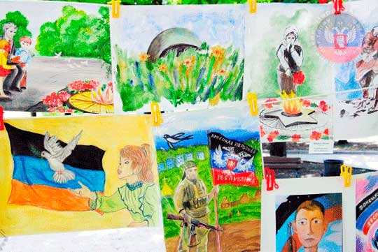 Конкурс рисунков детей в Донецке 15 июля