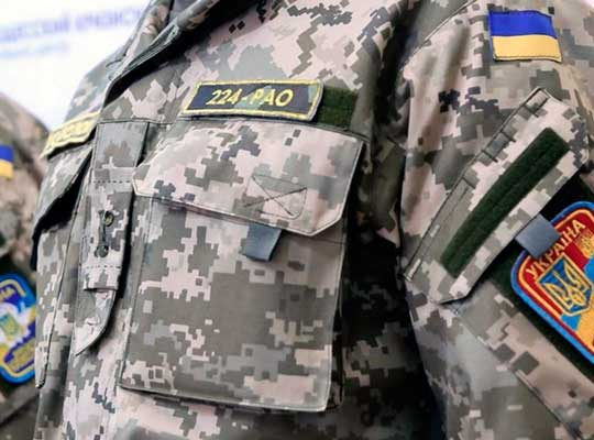 Новая форма украинской армии вызвала волну насмешек и негодования