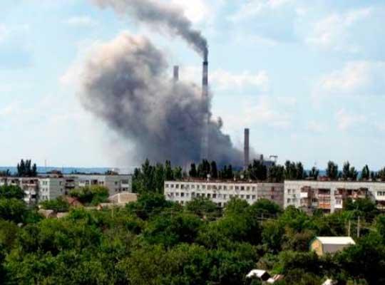 В Донецкой области горит ТЭС