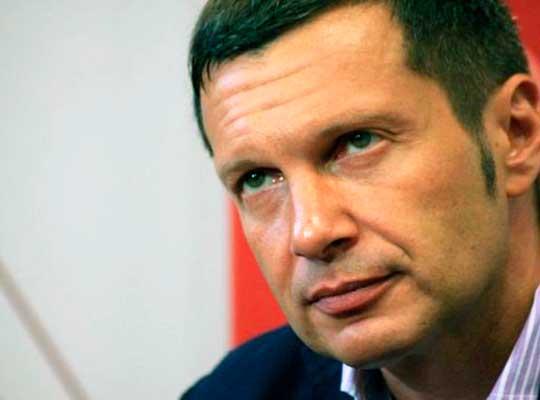 Российский телеведущий Соловьев
