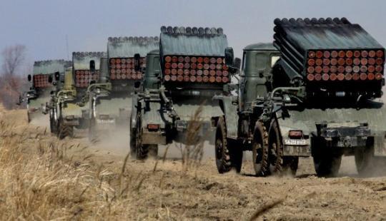 ВСУ открыли огонь по Тельмановскому району