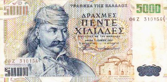Евро и драхма - кто кого съест?