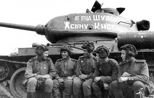 Танковые асы Красной армии
