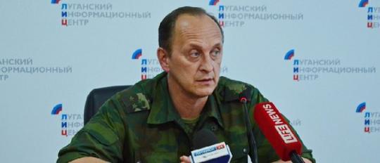 Сводки ополчения Новороссии за последние 24 часа