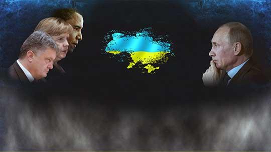 США – стремление к войне и фактор Минска