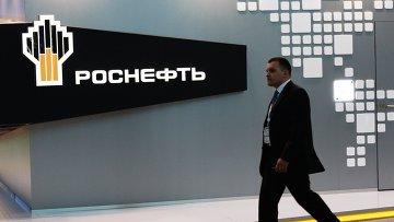 """""""Роснефть"""" объявила тендер на закупку труб на 11,05 млрд рублей"""