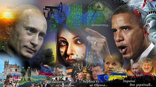 То, что пока ещё называется Украиной, войдёт в состав России поэтапно