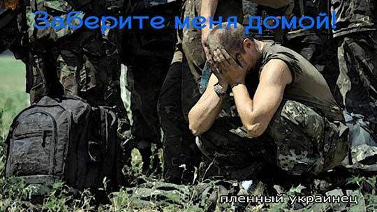 Украине (не)нужны солдаты