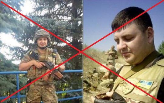Сегодня под г.Счастье были ликвидированы украинские каратели