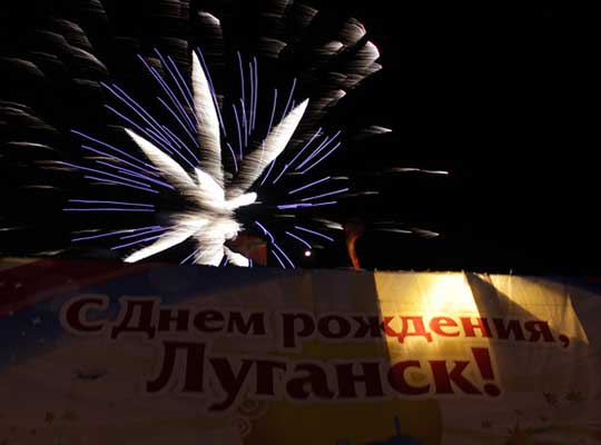 Праздничный салют в Луганске