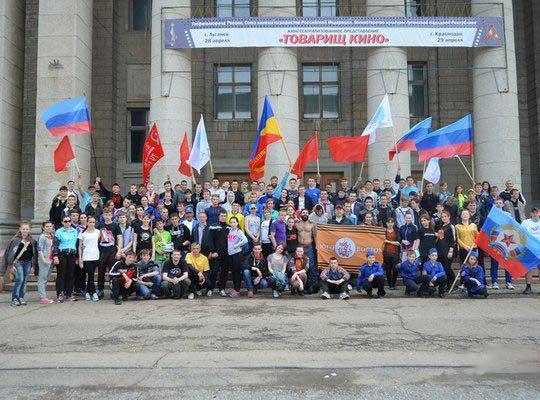 День города Краснодона