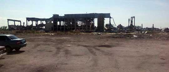 Аэропорт Луганска сегодня