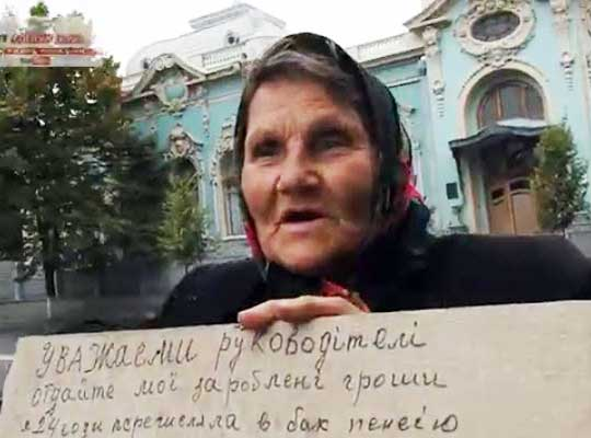 Полиция избила бабушку за одиночный протест