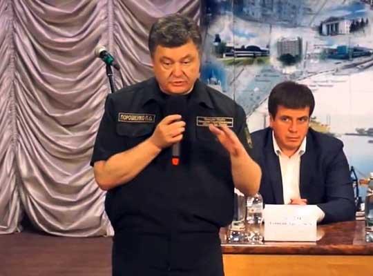 Выступление пьяного Порошенко перед военными в Мариуполе